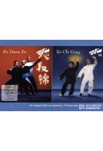 Tele-Gym - Ba Duan & Tai Chi Gong