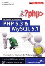 PHP 5.3 & MySQL 5.1