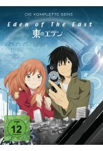Eden of the East  [3 DVDs] DVD-Cover
