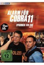 Alarm für Cobra 11 - Staffel 18 [2 DVDs]
