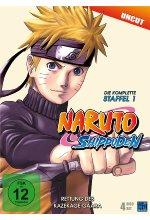 Naruto Shippuden - Staffel 1: Rettung des Kazekage Gaara - Uncut [4 DVDs]