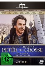 Peter der Große/Fernsehjuwelen [4 DVDs]