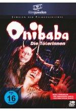 Onibaba - Die Töterinnen - Uncut [2 DVDs]