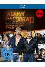 Alarm für Cobra 11 - Staffel 38 [3 DVDs]