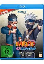 Naruto Shippuden - Der vierte große Shinobi Weltkrieg - Obito Uchiha/Uncut - Staffel 18.2: Folgen 603-613 [2 BRs]