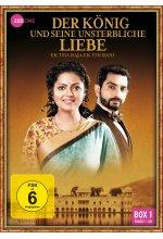 Der König und seine unsterbliche Liebe - Ek Tha Raja Ek Thi Rani (Box 1) (Folge 1-20) [3 DVDs]