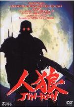 Jin-Roh DVD-Cover