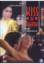 Kiss of death - Tag der Abrechnung DVD-Cover