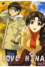 Love Hina Vol.7 - Episode 25 + X-Mas Special DVD-Cover