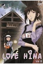 Love Hina Vol.8 - Spring-Special+8 Karaoke-Clips DVD-Cover