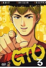 GTO - Great Teacher Onizuka 3 - Episode 10-14 DVD-Cover