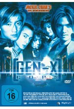 Gen-X Cops DVD-Cover