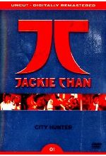 Jackie Chan - City Hunter DVD-Cover