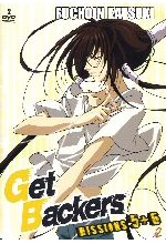 Get Backers Vol.3 - Episoden 21-30  [2 DVDs] DVD-Cover