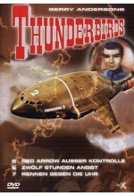 Thunderbirds 2 - Folgen 5-7 DVD-Cover