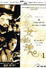 A Chinese Ghost Story 1 DVD-Cover