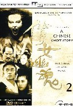 A Chinese Ghost Story 2 DVD-Cover