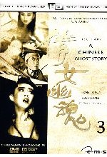 A Chinese Ghost Story 3 DVD-Cover