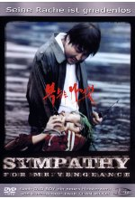 Sympathy for Mr. Vengeance DVD-Cover