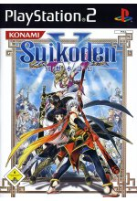 Suikoden 5 Cover