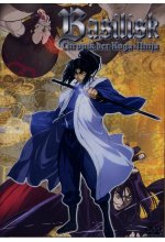Basilisk Vol. 1 - Episode 01-03 DVD-Cover