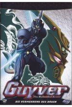 Guyver - The Bioboosted Armor Vol. 2/Episode 05-08 DVD-Cover