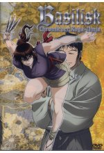Basilisk Vol. 3 - Episode 07-09 DVD-Cover