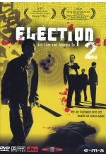 Election 2 DVD-Cover