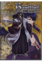 Basilisk Vol. 7 - Episode 19-21 DVD-Cover