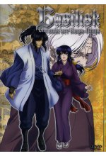 Basilisk Vol. 8 - Episode 22-24 DVD-Cover