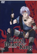 Planet of the Beast King Vol. 1 - Episode 01-04 DVD-Cover
