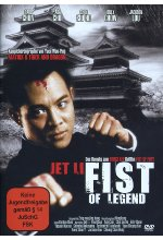 Fist of Legend DVD-Cover
