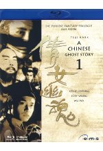 A Chinese Ghost Story 1 Blu-ray-Cover