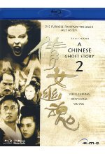 A Chinese Ghost Story 2 Blu-ray-Cover