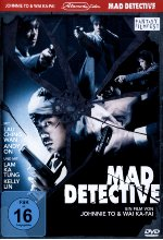 Mad Detective DVD-Cover