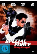 Special Force Hong Kong 2 DVD-Cover