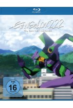 Evangelion: 2.22 - You can (not) advance. Blu-ray-Cover