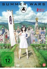 Summer Wars DVD-Cover