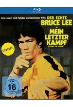Bruce Lee - Mein letzter Kampf - Uncut Blu-ray-Cover