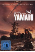 Space Battleship Yamato DVD-Cover