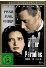 Ärger im Paradies DVD-Cover