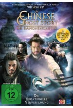 A Chinese Ghost Story - Die Dämonenkrieger DVD-Cover