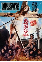 Tokugawa - Virgin Prison Torture - Uncut  [LE] DVD-Cover
