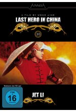 Last Hero in China DVD-Cover