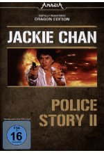 Police Story 2 - Dragon Edition DVD-Cover