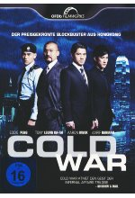 Cold War DVD-Cover