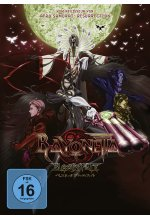 Bayonetta - Bloody Fate DVD-Cover