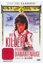 Der Killer mit dem Diamantenauge DVD-Cover