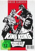 King Kong gegen Godzilla - Metal-Pack  [LE] [2 DVDs] DVD-Cover