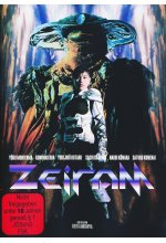 Zeiram  [LE] DVD-Cover